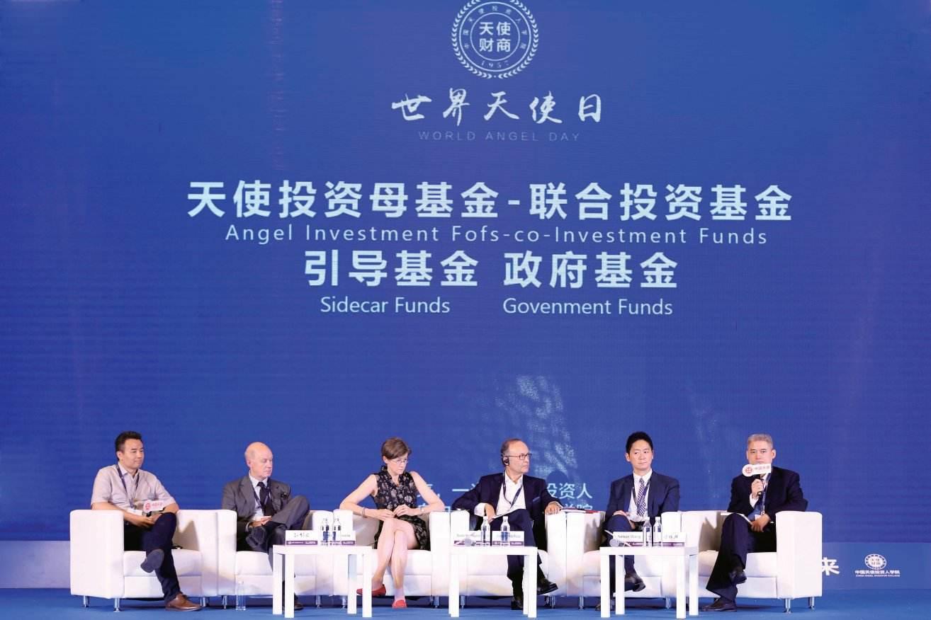 武汉融易网:轻松把握天使投资方入门指南